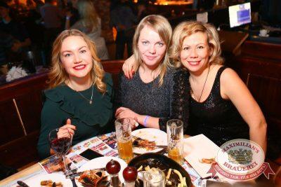 Похмельные вечеринки, 2 января 2017 - Ресторан «Максимилианс» Екатеринбург - 19