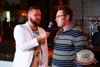 Похмельные вечеринки, 2 января 2017 - Ресторан «Максимилианс» Екатеринбург - 2