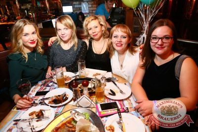 Похмельные вечеринки, 2 января 2017 - Ресторан «Максимилианс» Екатеринбург - 22