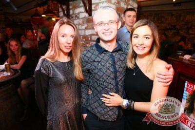 Похмельные вечеринки, 2 января 2017 - Ресторан «Максимилианс» Екатеринбург - 24