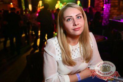 Похмельные вечеринки, 2 января 2017 - Ресторан «Максимилианс» Екатеринбург - 25