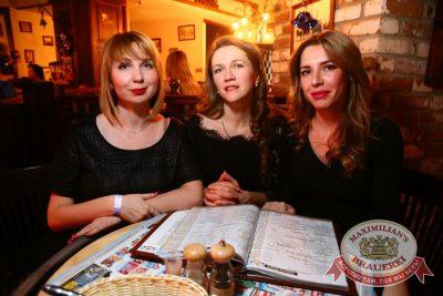 Похмельные вечеринки, 2 января 2017 - Ресторан «Максимилианс» Екатеринбург - 28