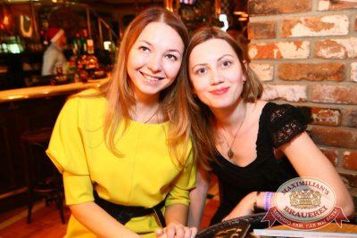 Похмельные вечеринки, 2 января 2017 - Ресторан «Максимилианс» Екатеринбург - 30
