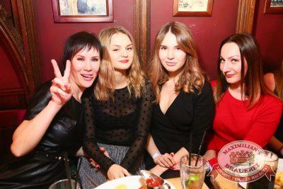 Похмельные вечеринки, 2 января 2017 - Ресторан «Максимилианс» Екатеринбург - 31