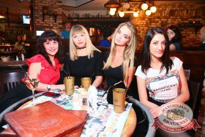 Похмельные вечеринки, 2 января 2017 - Ресторан «Максимилианс» Екатеринбург - 32