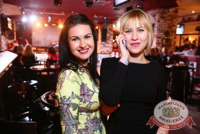 Похмельные вечеринки, 2 января 2017 - Ресторан «Максимилианс» Екатеринбург - 34