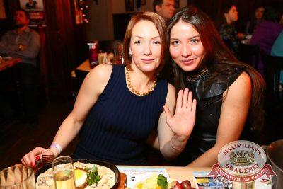 Похмельные вечеринки, 2 января 2017 - Ресторан «Максимилианс» Екатеринбург - 36
