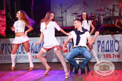 Похмельные вечеринки, 2 января 2017 - Ресторан «Максимилианс» Екатеринбург - 4
