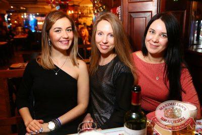 Похмельные вечеринки, 2 января 2017 - Ресторан «Максимилианс» Екатеринбург - 41