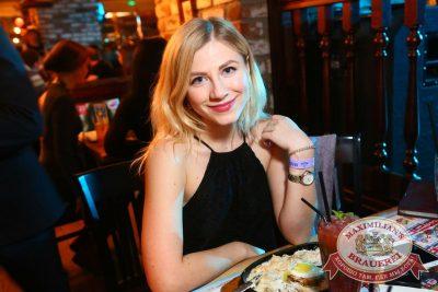 Похмельные вечеринки, 2 января 2017 - Ресторан «Максимилианс» Екатеринбург - 42
