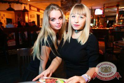Похмельные вечеринки, 2 января 2017 - Ресторан «Максимилианс» Екатеринбург - 43