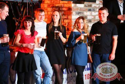 Похмельные вечеринки, 2 января 2017 - Ресторан «Максимилианс» Екатеринбург - 6
