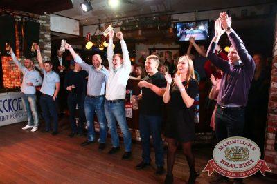 Похмельные вечеринки, 2 января 2017 - Ресторан «Максимилианс» Екатеринбург - 9
