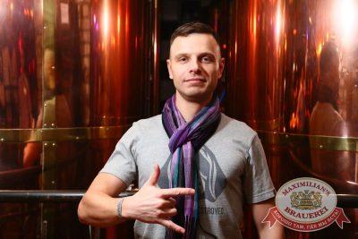 Dj Denis Rublev (Москва), 3 января 2017 - Ресторан «Максимилианс» Екатеринбург - 13