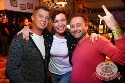 Dj Denis Rublev (Москва), 3 января 2017 - Ресторан «Максимилианс» Екатеринбург - 15