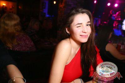 Dj Denis Rublev (Москва), 3 января 2017 - Ресторан «Максимилианс» Екатеринбург - 32