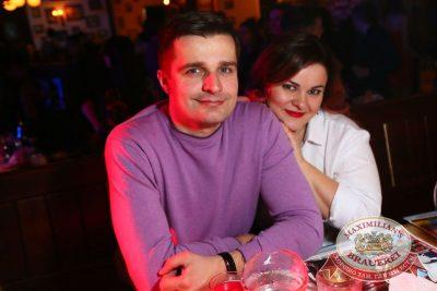 Dj Denis Rublev (Москва), 3 января 2017 - Ресторан «Максимилианс» Екатеринбург - 40