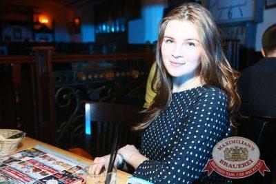 Dj Denis Rublev (Москва), 3 января 2017 - Ресторан «Максимилианс» Екатеринбург - 41