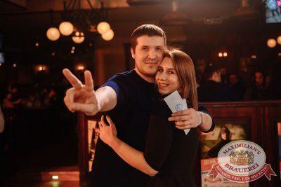 Встреча выпускников. Вспомнить все!, 3 февраля 2017 - Ресторан «Максимилианс» Екатеринбург - 16