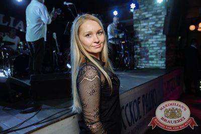 Встреча выпускников. Вспомнить все!, 3 февраля 2017 - Ресторан «Максимилианс» Екатеринбург - 24