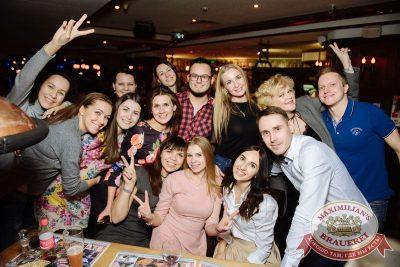 Встреча выпускников. Вспомнить все!, 3 февраля 2017 - Ресторан «Максимилианс» Екатеринбург - 26