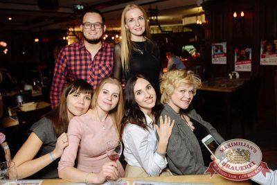 Встреча выпускников. Вспомнить все!, 3 февраля 2017 - Ресторан «Максимилианс» Екатеринбург - 27
