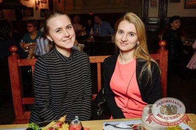 Встреча выпускников. Вспомнить все!, 3 февраля 2017 - Ресторан «Максимилианс» Екатеринбург - 29