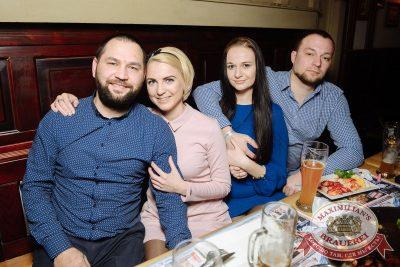 Встреча выпускников. Вспомнить все!, 3 февраля 2017 - Ресторан «Максимилианс» Екатеринбург - 32