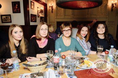 Встреча выпускников. Вспомнить все!, 3 февраля 2017 - Ресторан «Максимилианс» Екатеринбург - 34