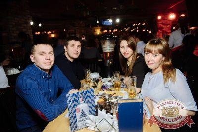 Встреча выпускников. Вспомнить все!, 3 февраля 2017 - Ресторан «Максимилианс» Екатеринбург - 37