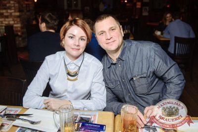 Встреча выпускников. Вспомнить все!, 3 февраля 2017 - Ресторан «Максимилианс» Екатеринбург - 39