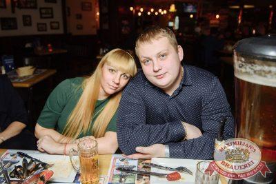 Встреча выпускников. Вспомнить все!, 3 февраля 2017 - Ресторан «Максимилианс» Екатеринбург - 40