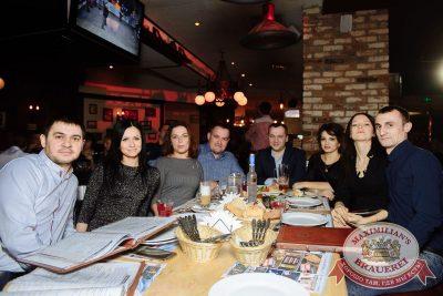 Встреча выпускников. Вспомнить все!, 3 февраля 2017 - Ресторан «Максимилианс» Екатеринбург - 41