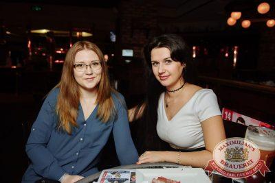 Встреча выпускников. Вспомнить все!, 3 февраля 2017 - Ресторан «Максимилианс» Екатеринбург - 42
