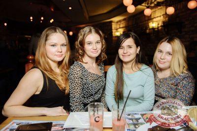 Встреча выпускников. Вспомнить все!, 3 февраля 2017 - Ресторан «Максимилианс» Екатеринбург - 45