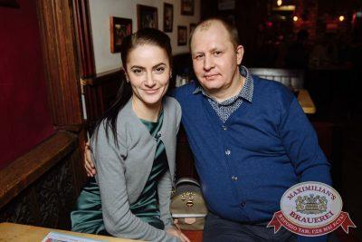 Встреча выпускников. Вспомнить все!, 3 февраля 2017 - Ресторан «Максимилианс» Екатеринбург - 47