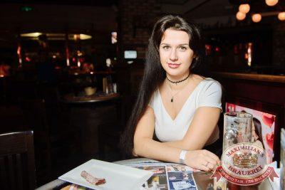 Встреча выпускников. Вспомнить все!, 3 февраля 2017 - Ресторан «Максимилианс» Екатеринбург - 48