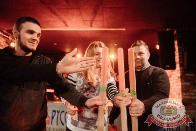 Встреча выпускников. Вспомнить все!, 3 февраля 2017 - Ресторан «Максимилианс» Екатеринбург - 9