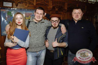 Встреча выпускников. Вспомнить все!, 4 февраля 2017 - Ресторан «Максимилианс» Екатеринбург - 1