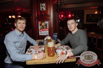 Встреча выпускников. Вспомнить все!, 4 февраля 2017 - Ресторан «Максимилианс» Екатеринбург - 37