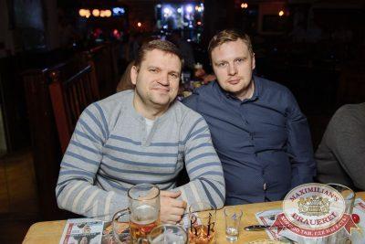Встреча выпускников. Вспомнить все!, 4 февраля 2017 - Ресторан «Максимилианс» Екатеринбург - 42
