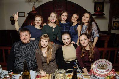 Встреча выпускников. Вспомнить все!, 4 февраля 2017 - Ресторан «Максимилианс» Екатеринбург - 45