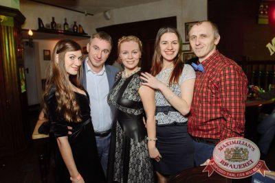 Встреча выпускников. Вспомнить все!, 4 февраля 2017 - Ресторан «Максимилианс» Екатеринбург - 47