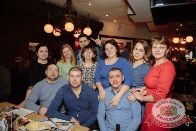 Встреча выпускников. Вспомнить все!, 4 февраля 2017 - Ресторан «Максимилианс» Екатеринбург - 57
