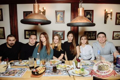 Встреча выпускников. Вспомнить все!, 4 февраля 2017 - Ресторан «Максимилианс» Екатеринбург - 58