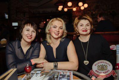Встреча выпускников. Вспомнить все!, 4 февраля 2017 - Ресторан «Максимилианс» Екатеринбург - 59