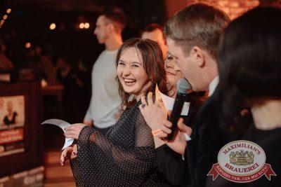 Встреча выпускников. Вспомнить все!, 4 февраля 2017 - Ресторан «Максимилианс» Екатеринбург - 6