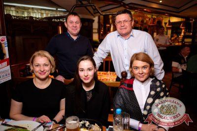Кар-мэн, 8 февраля 2017 - Ресторан «Максимилианс» Екатеринбург - 13