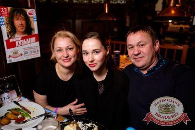 Кар-мэн, 8 февраля 2017 - Ресторан «Максимилианс» Екатеринбург - 14
