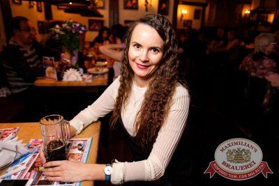 Кар-мэн, 8 февраля 2017 - Ресторан «Максимилианс» Екатеринбург - 15